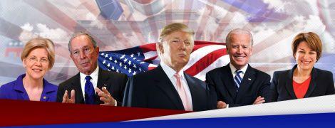 Дональд Трамп і всі-всі-всі. Хто планує змагатися за президентство у США