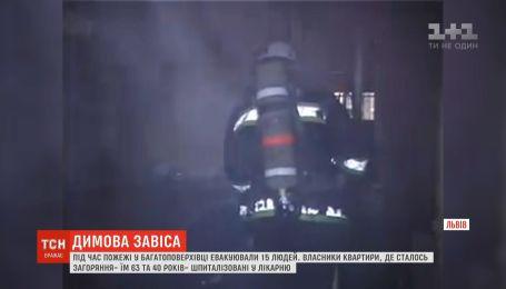 Из-за брошенной сигареты в львовской многоэтажке произошел пожар