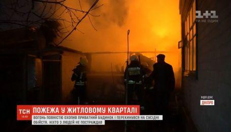 В Днепре огонь охватил частный дом и перекинулся на соседние дворы