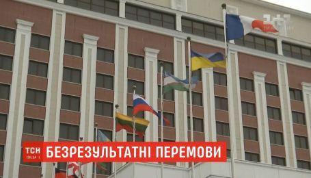 У Мінську Росія вкотре відмовилася від обміну заручників-українців