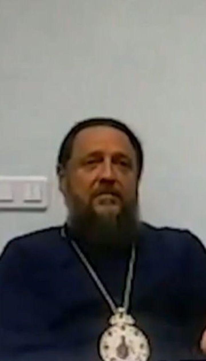 Представника РПЦ Гедеона зворотним рейсом відправили до Франкфурта