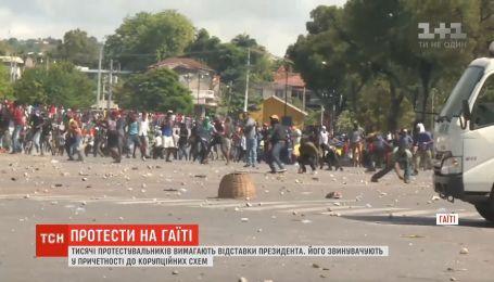 Во время массовых протестов на Гаити 78 заключенных сбежали из места содержания