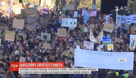 Тысячи бельгийских учеников и студентов вышли на акцию против глобального потепления