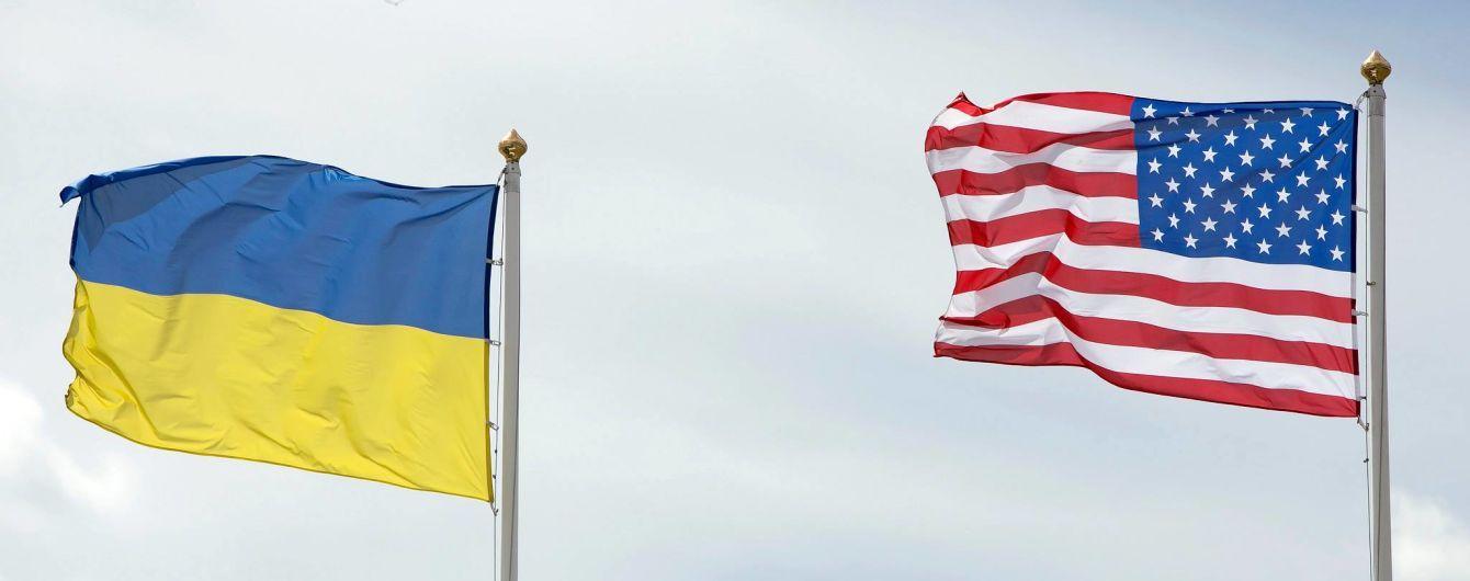 """Сайт посольства США в Украине прекратил обновляться из-за """"шатдауна"""""""
