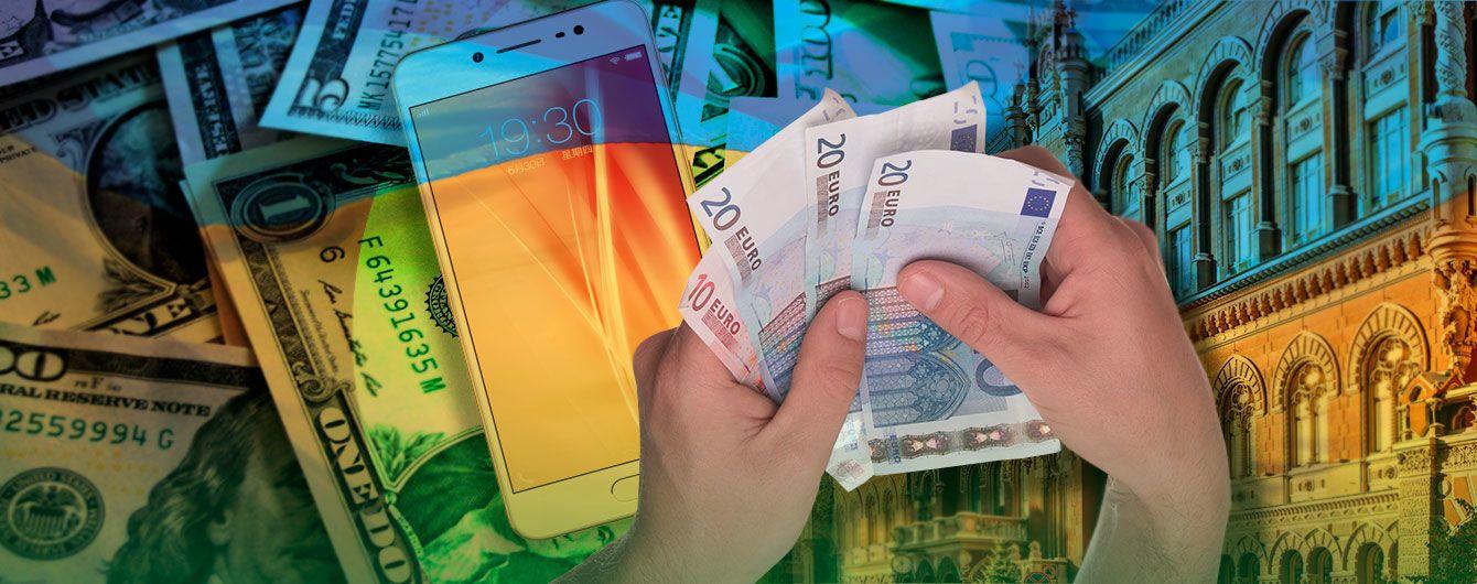 """Нові """"валютні правила"""": найголовніше для громадян"""