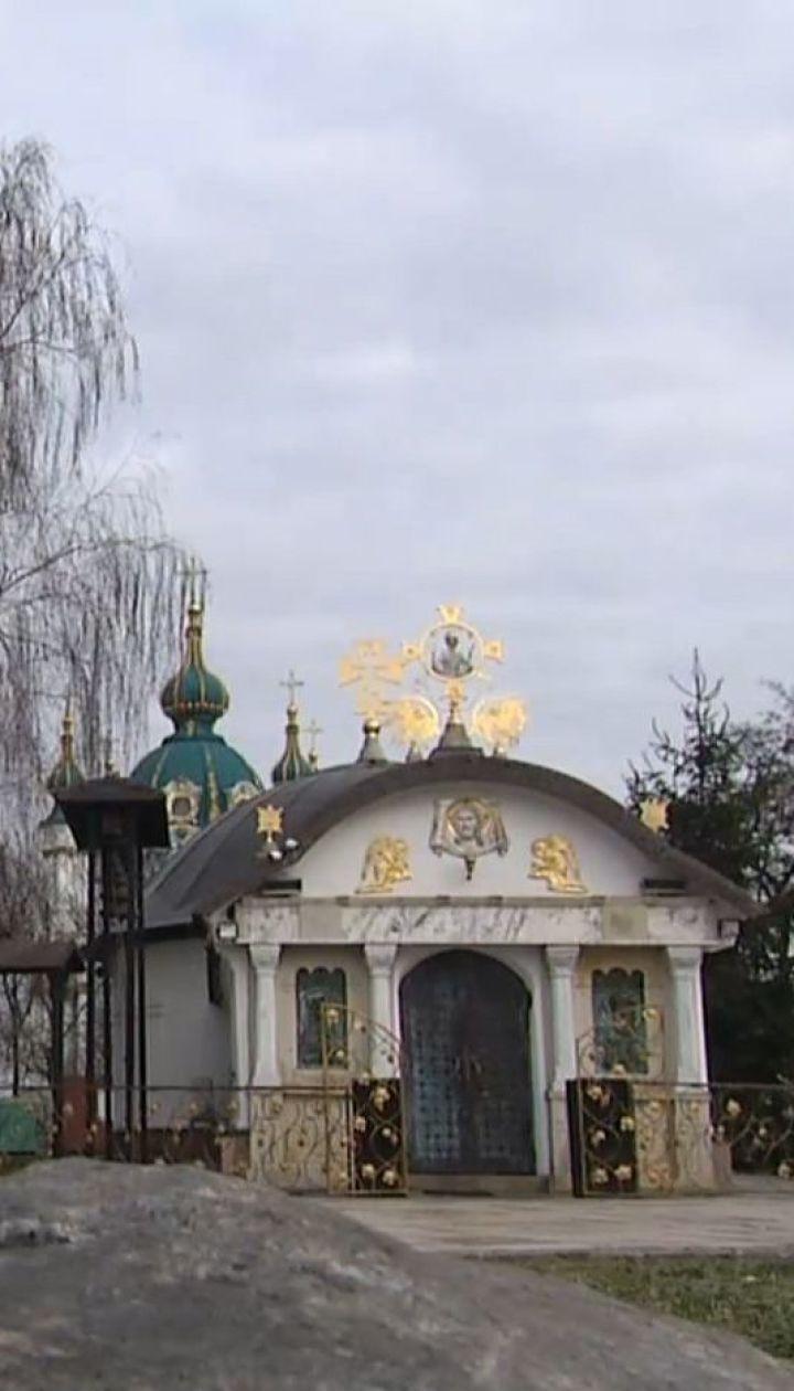 Громада Московського патріархату називає депортацію Гедеона підлістю