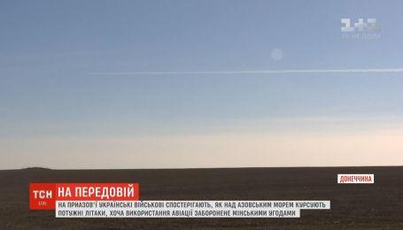 Над Азовским морем постоянно курсируют неизвестные самолеты