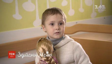 Полсотни взрослых отложили все свои дела, чтобы осчастливить 5-летнюю Еву