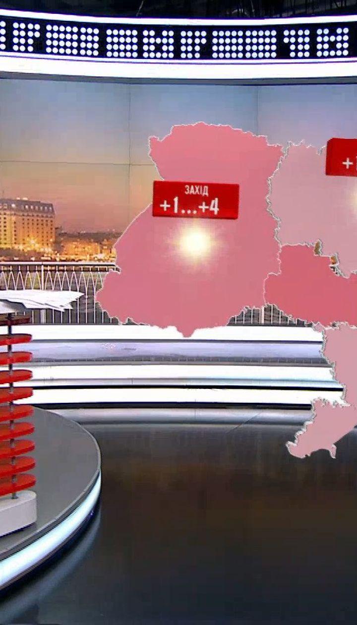 В середине февраля в Украину придет настоящая весна