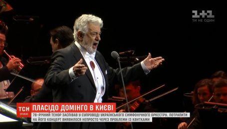78-летний тенор Пласидо Доминго спел в сопровождении украинского симфонического оркестра