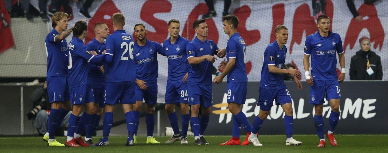 """""""Динамо"""" на останніх хвилинах вирвало нічию на виїзді проти """"Олімпіакоса"""" в Лізі Європи"""