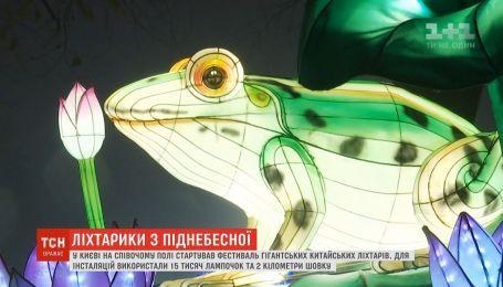 Впервые в Украине стартовал фестиваль гигантских китайских фонарей
