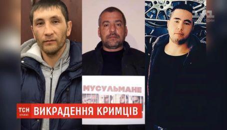 Российские оккупанты похитили еще трех крымских татар