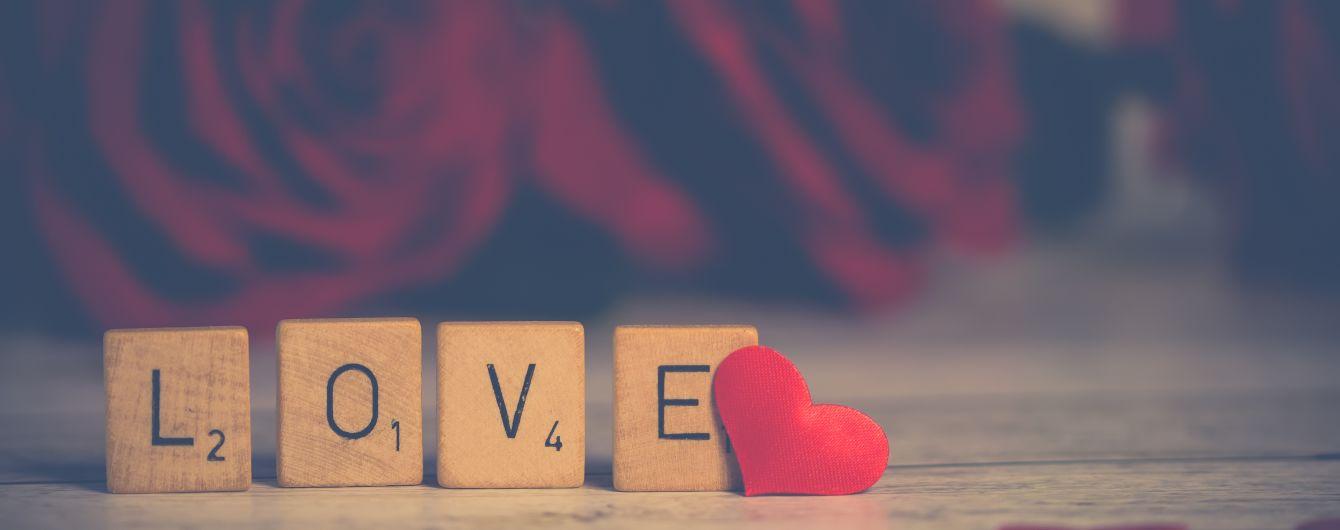 Подробности дела Гандзюк и особенности празднования дня Валентина в Украине. Пять новостей, которые вы могли проспать