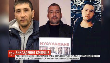 ФСБ задержала трех крымских татар