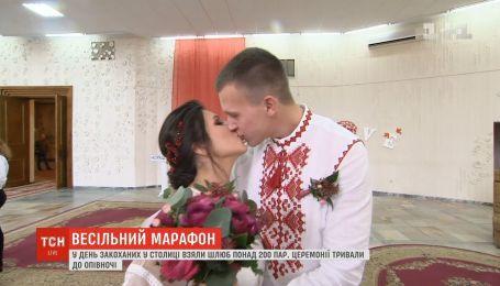 Свадебный марафон: в День всех влюбленных более 200 пар зарегистрировали брак в столице