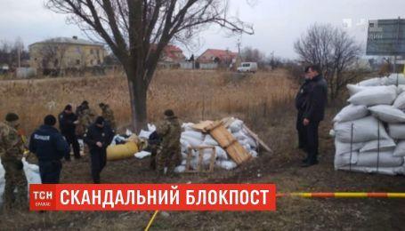 На Дніпропетровщині поліція затримала чоловіків, які самовільно облаштували блокпост