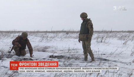 Сутки на передовой: трое украинских воинов получили ранения