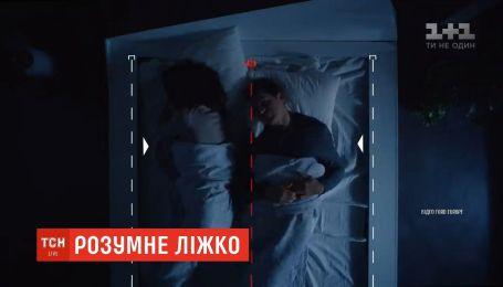 Американская компания разработала двуспальную кровать, которая отодвигает партнера не с его половины