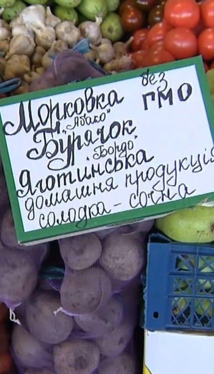 """Субсидии """"живыми"""" деньгами и дешевая морковь - экономические новости"""