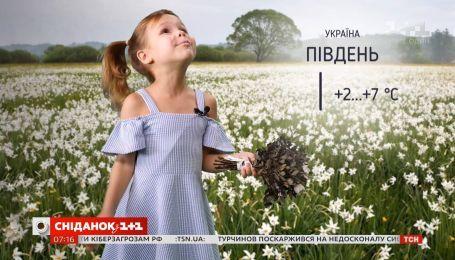 Погода от Фроси в Украине и во всем мире
