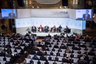 Завершение Мюнхенской конференции: озвучена дата ее проведения в 2020 году