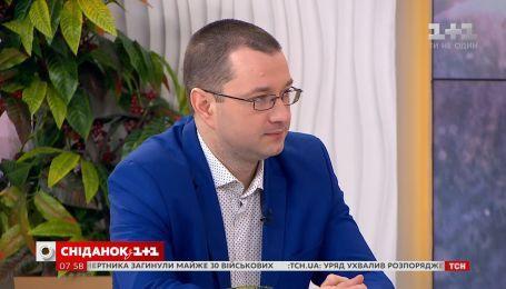 Представитель Минсоцполитики Виталий Музыченко об изменениях правил получения субсидий