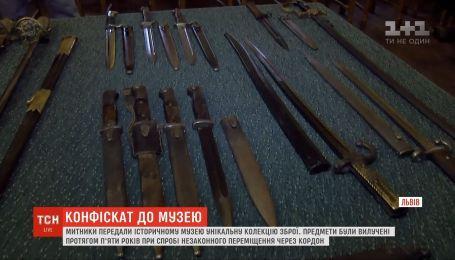 Во Львове таможенники передали музею уникальную коллекцию оружия