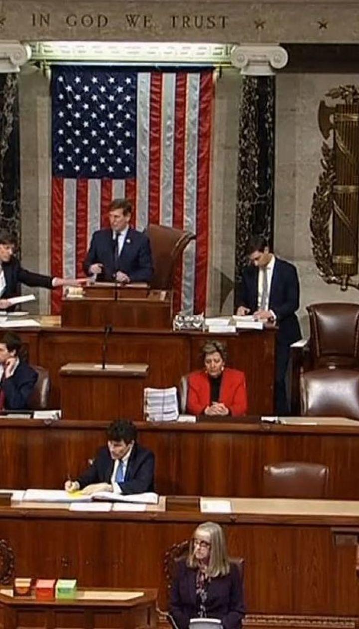Парламент США ухвалив законопроект про фінансування уряду до вересня цього року