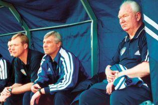 Лобановський увійшов до трійки найкращих тренерів світу, які не вигравали Лігу чемпіонів