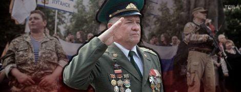 """Полковник РФ """"Юстас"""" наглядає за військами """"ЛНР"""" та ховається від кредиторів у Луганську. Контррозвідка СБУ розкрила окупанта"""