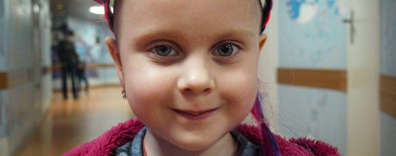 5-річна Міланка потребує негайної допомоги