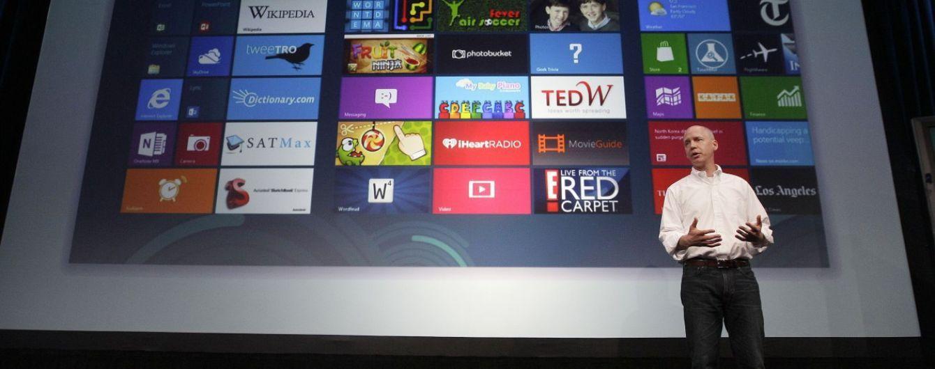 Microsoft анонсував дати виходу нових оновлень Windows 10. Що зміниться