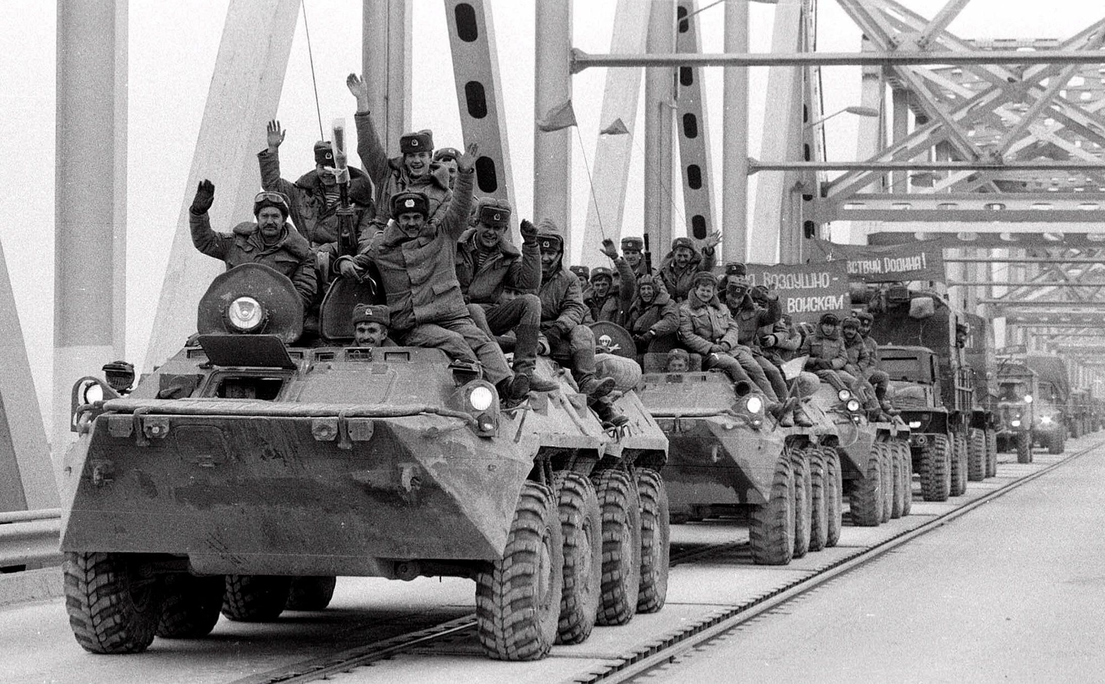 Афганістан, 1979_2