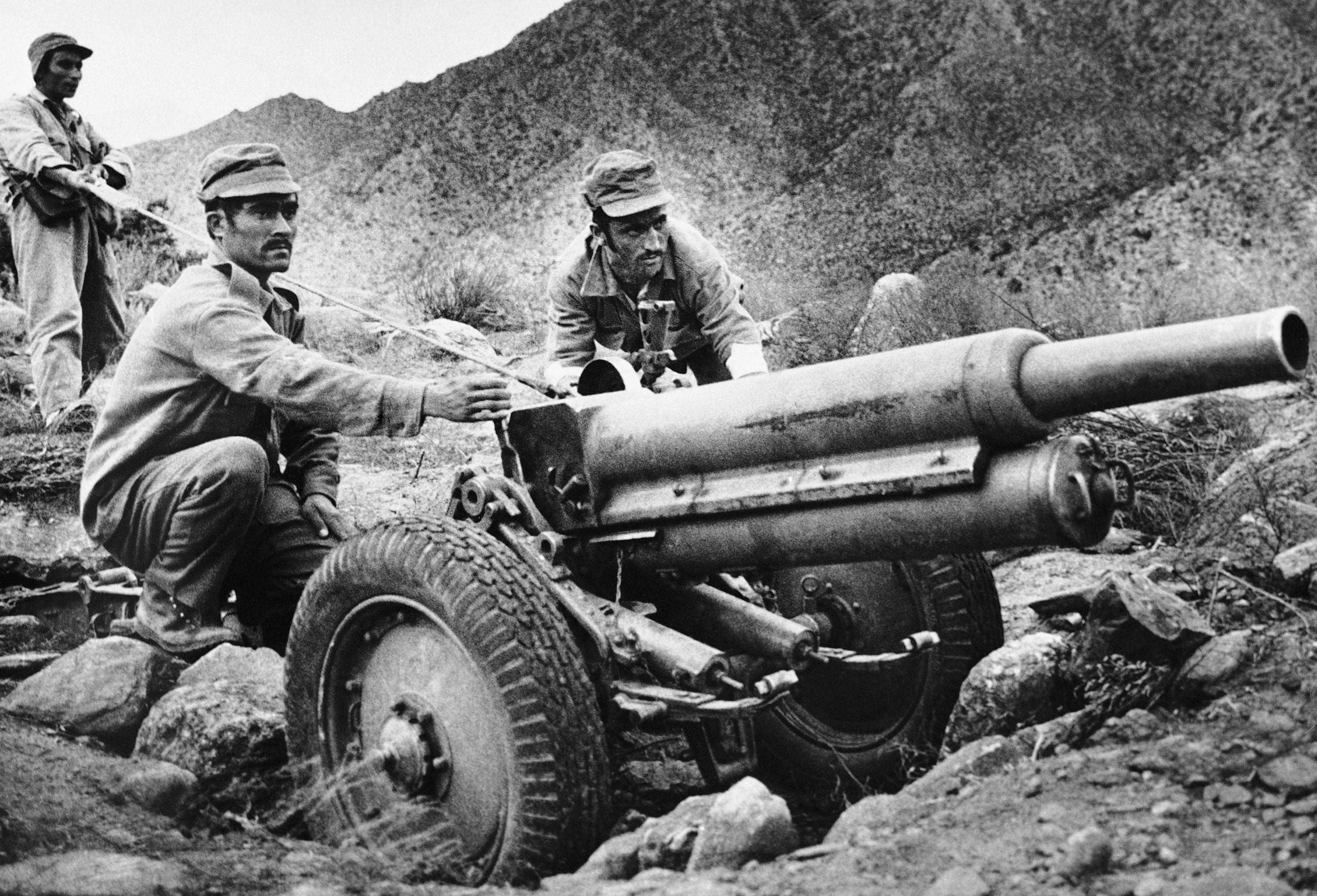 Афганістан, 1979