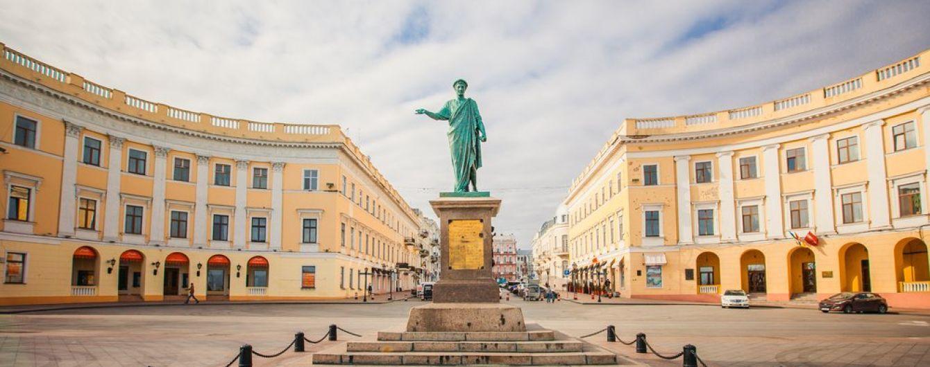 Лоукост SkyUp анансировал дополнительные рейсы Киев-Одесса