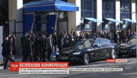 На безпековій конференції у Мюнхені обговорять агресію на Донбасі