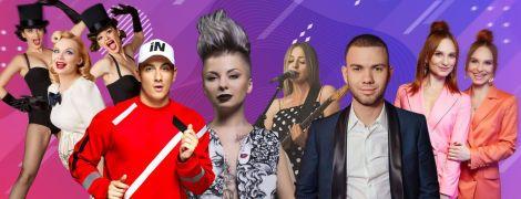 """""""Євробачення-2019"""": учасники нацвідбору показали, як готуються до конкурсу"""