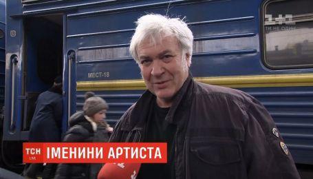 Ко дню рождения Анатолия Хостикоева жена вместе с друзьями артиста устроили ему сюрприз