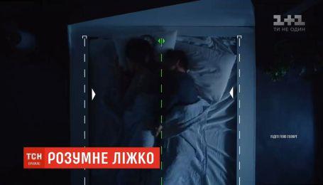 Каждый на своей половине: инженеры разработали кровать, которая отодвигает партнера
