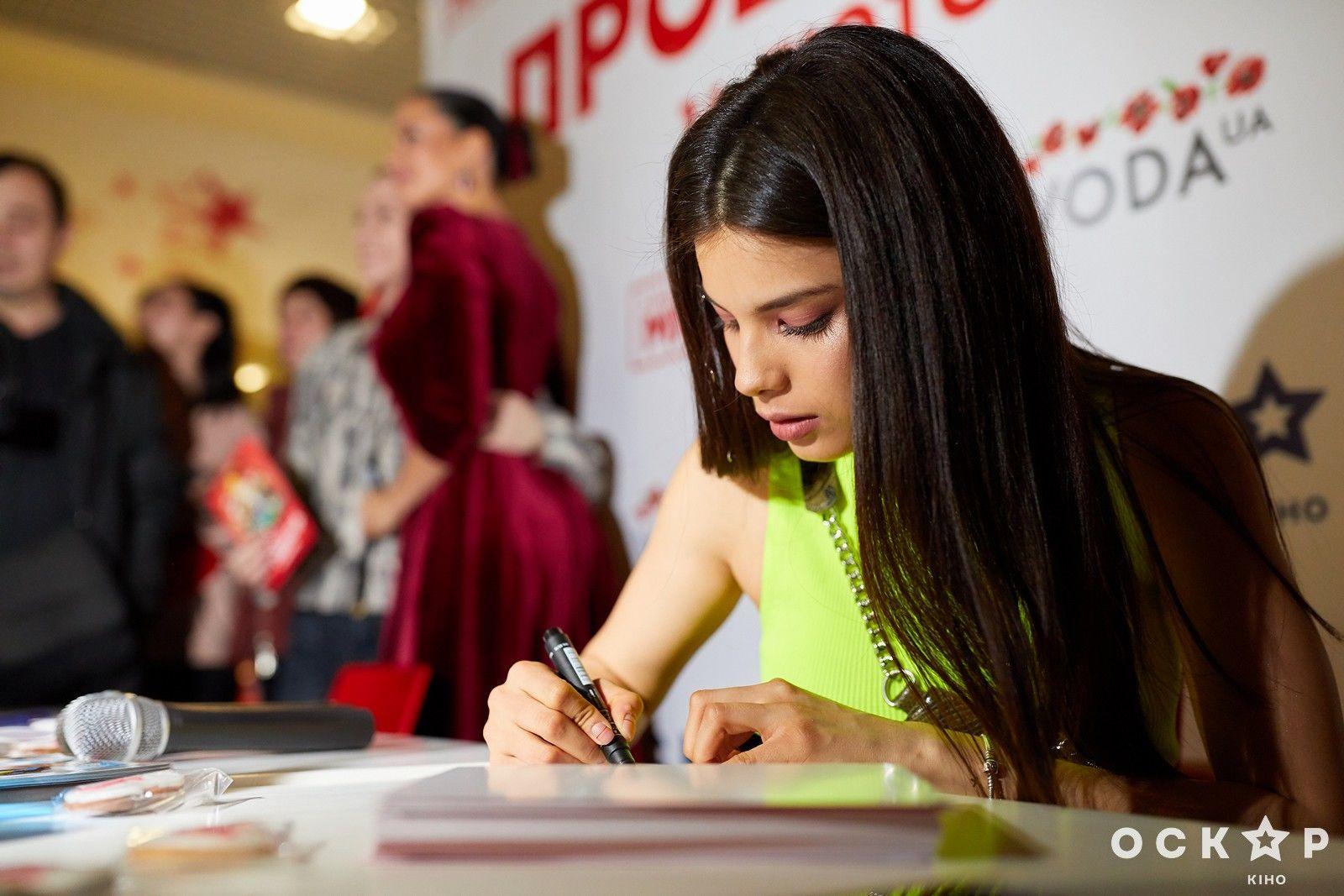 Автограф-сессия_5