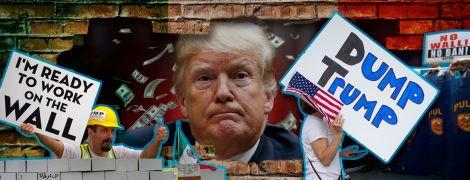 Надзвичайний стан: прецедент 45-го президента США
