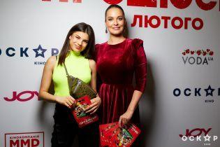 Народна прем'єра фільму: Даша Астаф'єва в оксамитовій сукні, Michelle Andrade у яскравому топі