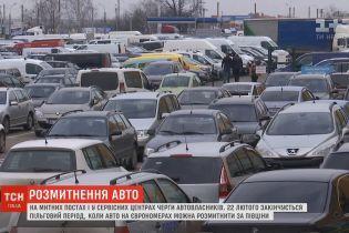 """Растаможка авто: на трех постах Закарпатской таможни """"евробляхи"""" оформляют круглосуточно"""