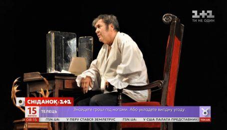 Последний романтик - Звездная история Анатолия Хостикоева