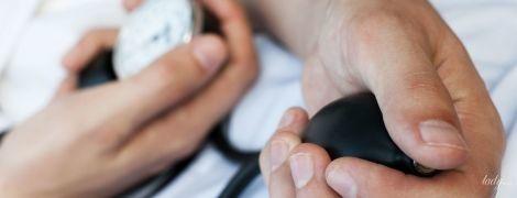 Знижений тиск: причини, способи боротьби