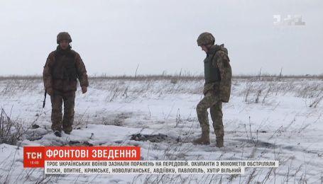 Боевики из минометов и гранатометов обстреляли украинские позиции