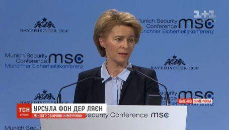 На Мюнхенской конференции заявили о новой эре конкуренции между великими державами