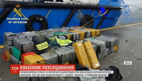 На кораблях в Атлантике изъяли более трех тонн кокаина и арестовали украинцев