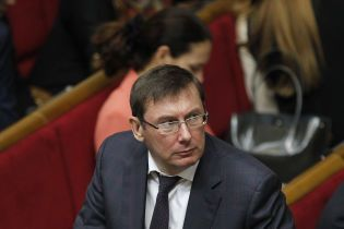 Луценко высмеял Арахамию и отверг все обвинения ГБР